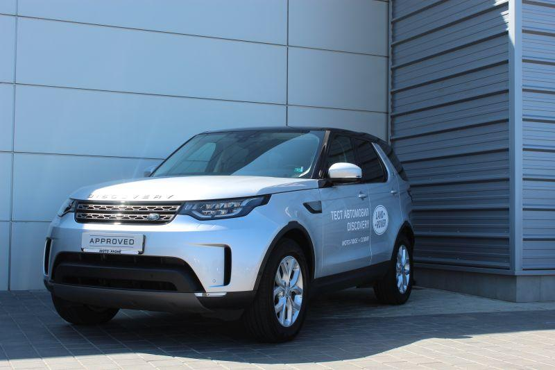 Land Rover Discovery 2.0D SD4