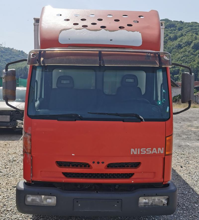 Nissan Atleon 120