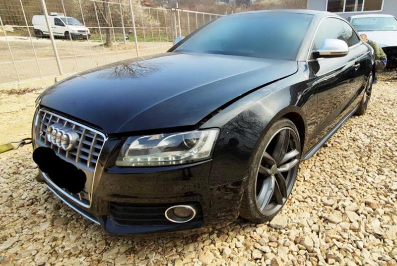Audi S5 A5 S5 4.2fsi
