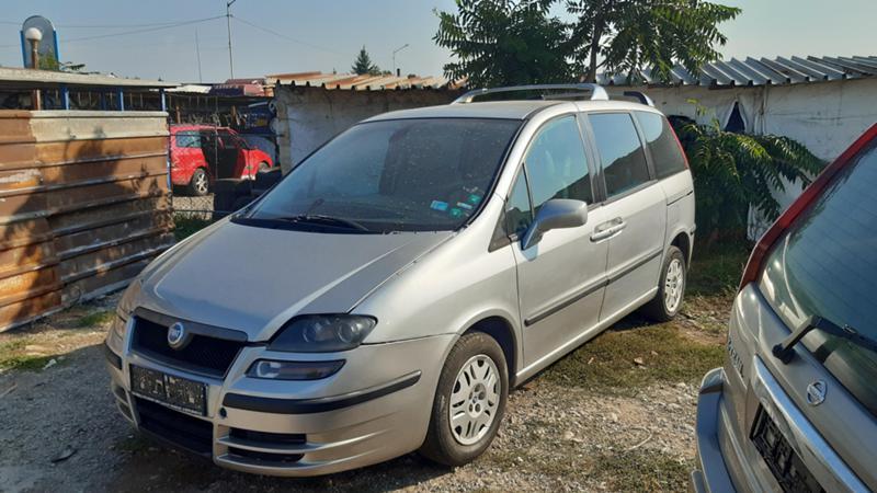 Fiat Ulysse 2.2hdi/на части