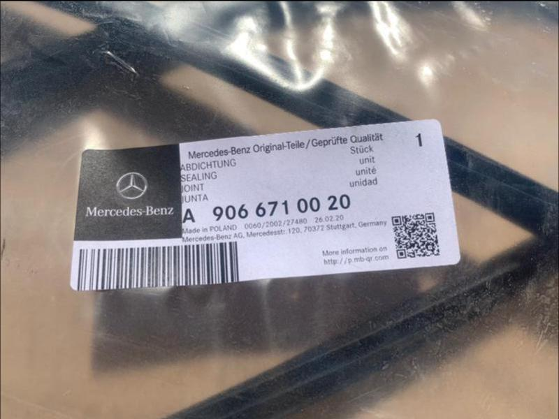 Mercedes Sprinter / Volkswagen Crafter