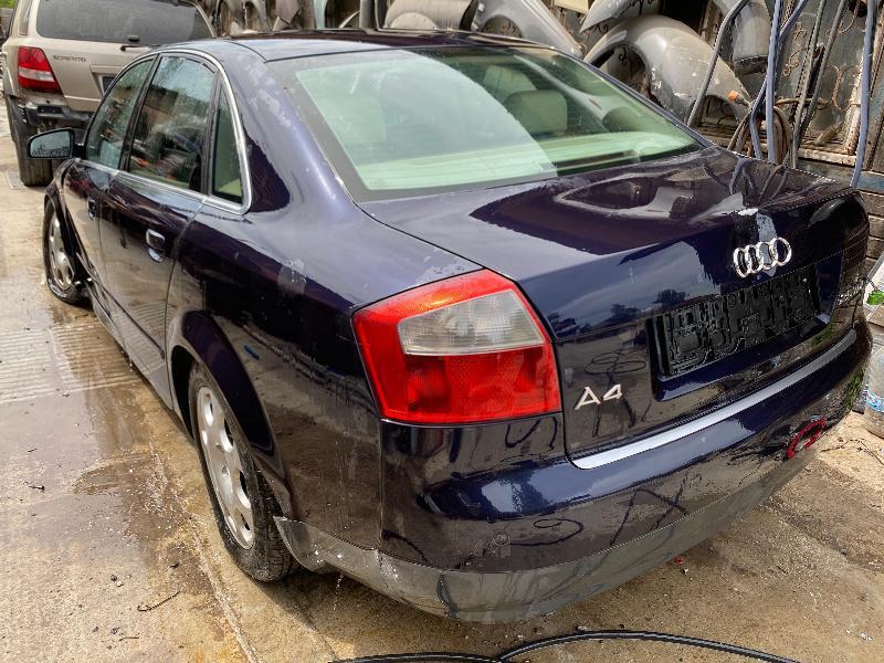 Audi A4 2.5 TDI 4X4 на части